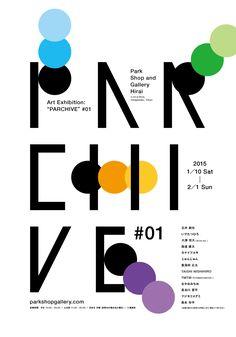 """gurafiku: """"Japanese Exhibition Poster: Parchive. Osawa Yudai. 2015 """""""