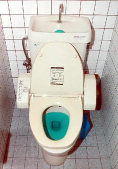 toilets from japan | Japanese Toilets