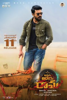 Ram Charan's Ruff And Rugged Look In Vinaya Vidheya Rama Poster