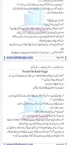 Famous Novels, Son In Law, Urdu Novels