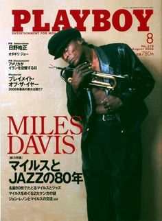 """""""It's not the note you play that's the wrong note-it's the note you play afterwards that makes it right or wrong."""" Miles Davis"""