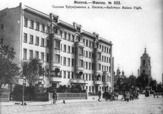 The unadvisable flat.  Moscow, 302 Sadovaya St. Fifth floor, Apt. 50.  The Moscow residence of Woland, from Bulgakov's 'Master and Margarita.'