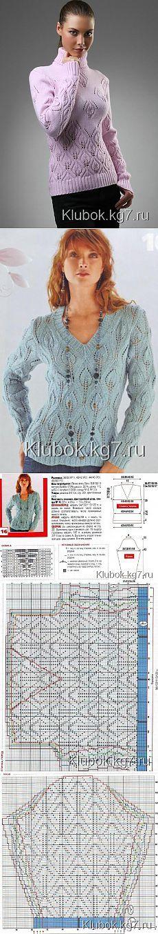 Лиловый свитер | Клубок