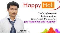 Janam jeya #janamjeya #M.D of Beat Innovation center #Creative Writer #happyholi #indianfestival