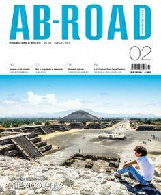 [AB-ROAD] 국내 여행 잡지로 숙박, 교통, 음식 등 실용적인 여행 정보를 다룬다.