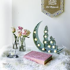 Brighten up a bare corner with fresh flowers and our Mosque Silhouette Marquee light – seen here in our best-selling Islamic Green. Tap to shop the look. Ramadan Activities, Ramadan Crafts, Ramadan Sweets, Islamic Art Canvas, Decoraciones Ramadan, Cute Images For Dp, Islamic Events, Mosque Silhouette, Quran Wallpaper