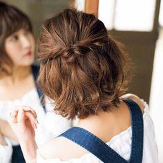 Easy Hairstyle Easy Hairstyle in 2020 Elegant Short Hair, Short Hair Up, Short Wedding Hair, Hairstyles Haircuts, Pretty Hairstyles, Wedding Hairstyles, Medium Hair Styles, Curly Hair Styles, Natural Hair Styles
