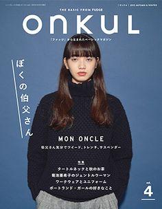 magazine_onkul1_2015_aw