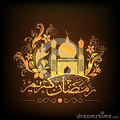 Arabic calligraphy with golden Mosque for Ramadan Kareem.