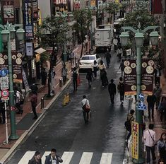 Aesthetic Japan, Japanese Aesthetic, City Aesthetic, Photo Images, Dark Paradise, Slam Dunk, Skateboard Art, Kitesurfing, Dream Life