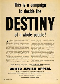A 1948 appeal for money to fund the birth of Israel