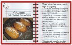 Θα σε κάνω Μαγείρισσα!: Φοινίκια! της Μαρίας Κυριμλίδου Greek Sweets, Greek Desserts, Pretzel Bites, Favorite Recipes, Bread, Cookies, Cake, Blog, Drinks