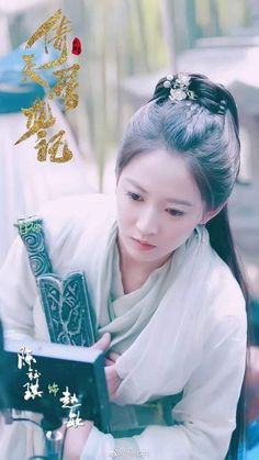 Heavenly Sword and Dragon Slaying Saber 2019 / 倚天屠龍記 Min (Yukee Chen) Heavenly Sword, Chinese Martial Arts, Martial Arts Movies, Scarlet Heart, Chinese Actress, Chen, Fans, Actresses, Art Movies