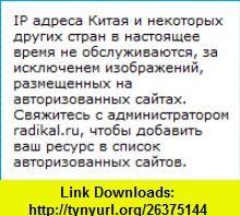 DOUBLE DEAL (9780002310925) MARTIN RUSSELL , ISBN-10: 0002310929  , ISBN-13: 978-0002310925 ,  , tutorials , pdf , ebook , torrent , downloads , rapidshare , filesonic , hotfile , megaupload , fileserve
