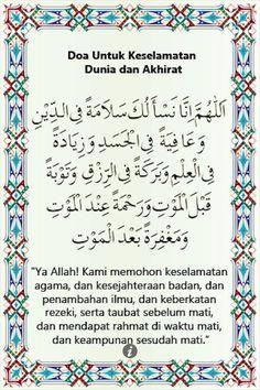 Islamic Love Quotes, Muslim Quotes, Islamic Inspirational Quotes, Religious Quotes, Hijrah Islam, Doa Islam, Islam Religion, Learn Islam, Learn Quran