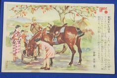 "1930's Japanese Postcard : Art of Wartime Homefront Activity (Civilian support to military) ""Treating war horse gently"" , / vintage antique old Japanese military war art card / Japanese history historic paper material Japan 軍馬"