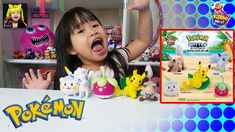 Jollibee has released a new set of Kiddie Meal toys, and this tie it's all about Pokemon! Jec-jec is familiar with the Sun & Moon series, so it's no surprise. Jollibee, New Set, Kids Toys, Squad, Battle, Pokemon, Meals, Childhood Toys, Meal