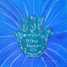 Tami Baron - Shalom ` Oil on canvas 12x12