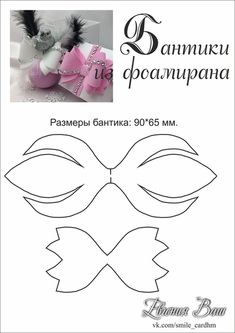 Baby Girl Hair Accessories Bow Pattern Boutique Bows Flower Template Bow Template How To Make Bows Making Hair Bows Diy Hair Bows Barrette Making Hair Bows, Diy Hair Bows, Diy Bow, Ribbon Crafts, Felt Crafts, Diy Crafts, Felt Flowers, Paper Flowers, Diy Christmas Gifts For Friends