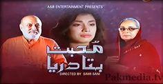 87 Best pakmedia images in 2014 | Dramas online, Pakistani dramas
