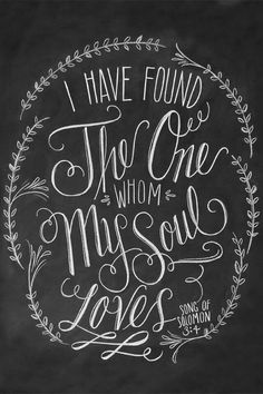 Whom my soul adores