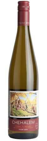 2011 Chehalem Pinot Gris from their Ridgecrest Vineyards from the Ribbon Ridge appellation of Oregon's Willamette Valley