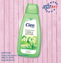 CIEN Tag für Tag Shampoo 7 Kräuter & Aloe Vera Шампунь для всієї сімї Алое 500 мл