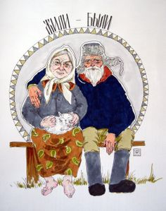 Russian oldies #drawing #illustration #art