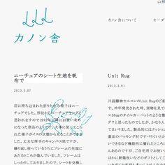 canonsha_web_1.jpg