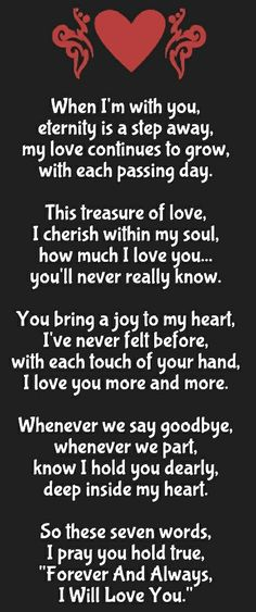 60 Best Deep Love Quotes Images My Love Quote Love Is Magnificent Deep Love Quotes For Her