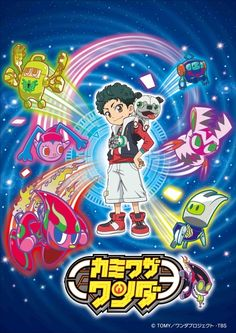 Estrenos de Anime para el 16 de Abril.