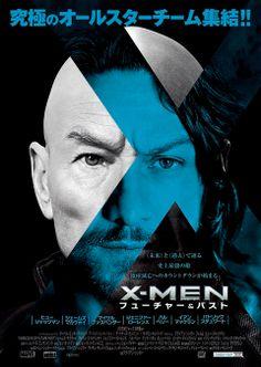 映画「X-MEN:フューチャー&パスト」ポスタービジュアル