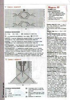 10.jpg (416×600)