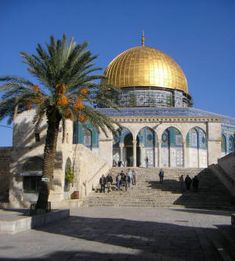 The Dome of the Rock, Jerusalem is a key example of Islamic architecture