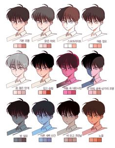 Manga Drawing Tutorials (Anime Drawings) - Page 2 of 2 - Digital Painting Tutorials, Digital Art Tutorial, Art Tutorials, Drawing Tutorials, Skin Color Palette, Poses References, Art Poses, Drawing Reference Poses, Drawing Techniques