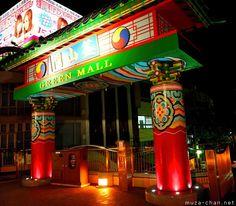 Green Mall, Shimonoseki