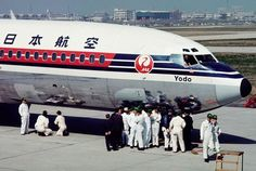 Japan Airlines (JAL) Boeing 727-31