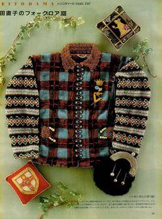 Knitting museum. Винтажный вязаный пэчворк из Японии. Обсуждение на LiveInternet - Российский Сервис Онлайн-Дневников