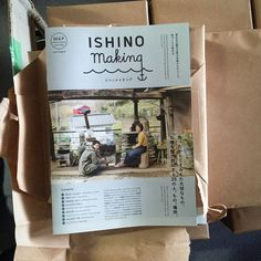 フリーペーパー「ISHINOmaking」を製作しました。 | 福興会議