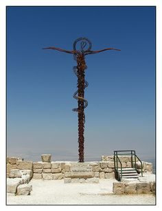 The place where Moses died - Mount Nebo, Madaba