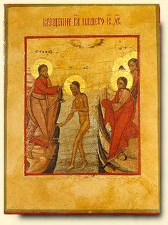 Baptism - exhibited at the Temple Gallery, specialists in Russian icons 14.5 x 11.2 C062