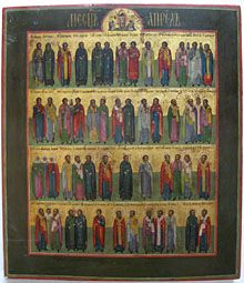 Russian Icon - Synaxaria: Calendar for the Month of April ca. 1850s, Central Russia Egg tempera and gilding on wood