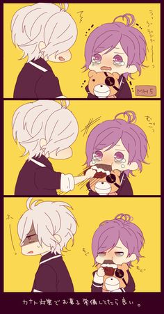 Tags: Anime, Comic, Pixiv, Xsxfxhx, Diabolik Lovers ~Haunted dark bridal~