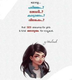 She Quotes, Status Quotes, Girly Quotes, Crazy Funny Memes, Wtf Funny, Funny Quotes, Funny Dialogues, Malayalam Quotes, Reality Quotes