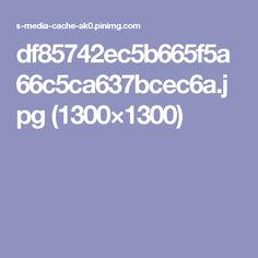 df85742ec5b665f5a66c5ca637bcec6a.jpg (1300×1300)