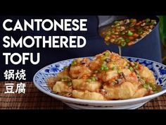 """Wosiu tofu (""""smothered tofu"""" is my own personal translation) is a relatively newer dish - it consists of fried tofu smothered in a thick mushroom based sauce. Tofu Recipes, Asian Recipes, Vegetarian Recipes, Cooking Recipes, Ethnic Recipes, Japanese Recipes, Japanese Food, A Food, Good Food"""