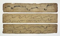 Tumblr                                                                           A Tibetan musical score.  These are sublime, you look at them and need know nothing about time signatures or the calligraphy of notes.