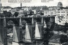 Kamyanets-Podilsky - New Bridge. See all of our old postcards of Kamyanets-Podilsky at http://oldstratforduponavon.com/kamyanetspodilsky.html