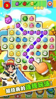 Even Moe ™ farm screenshot Game Design, Logo Design, Connect Games, Mobile Game, Games To Play, Yoshi, A Team, Fun, Gaming