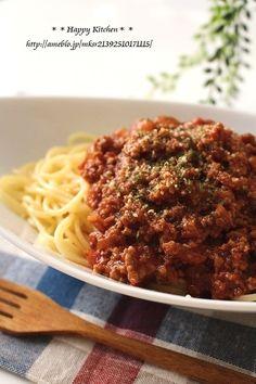 本格的ミートソース*アレンジききます | たっきーママ オフィシャルブログ「たっきーママ@Happy Kitchen」Powered by Ameba